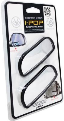 I-Pop Manual Blind Spot Mirror For Universal For Car Universal For Car