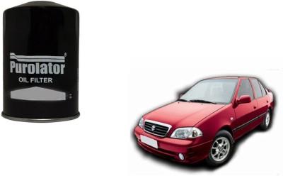 Purolator 176555 Petrol Canister Oil Filter