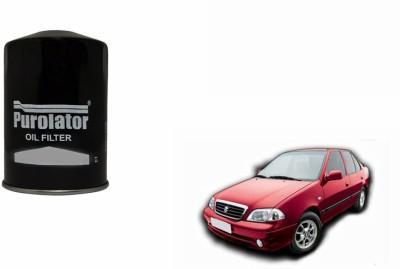 Purolator 176556 Petrol Canister Oil Filter