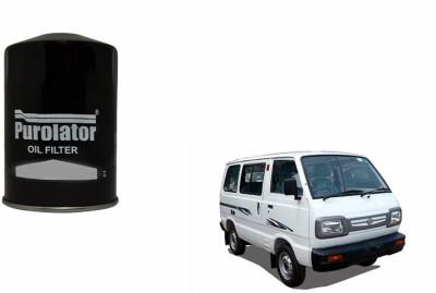 Purolator 176530 Petrol Canister Oil Filter