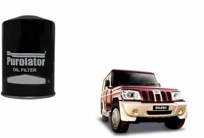 Purolator 176518 Diesel Canister Oil Filter