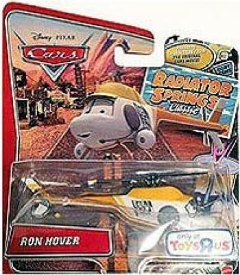 Disney Pixar Cars Radiator Springs Classic Diecast Ron Hover