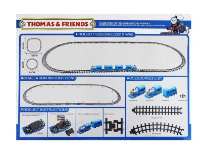 STUFF JAM Thomas Lets Go Super Happy Fun Train Track Series - 551A-9