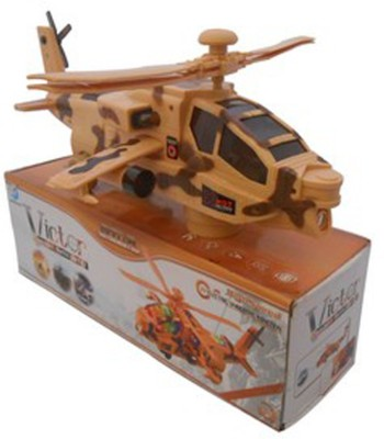 CP Bigbasket Victor Combat Helicopter toy for kids