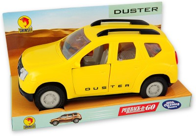 Shinsei Mini Duster