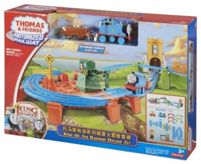 Thomas & Friends King of the Railway Deluxe Set