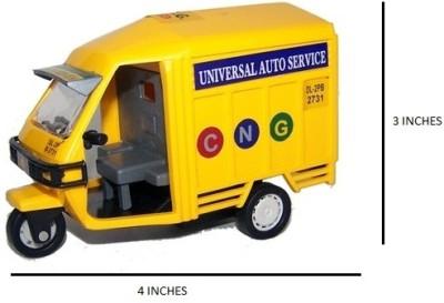 Centy Vikram Auto CT-116