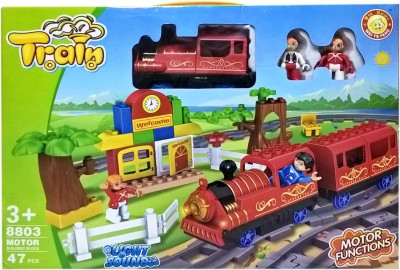 Emob 47 Pcs Big Size Train with Flashing Light and Music