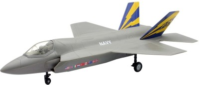 New-Ray Lockheed Martin F-35 Lightning II