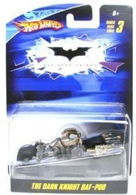 Hot Wheels The Dark Knight Bat-Pod