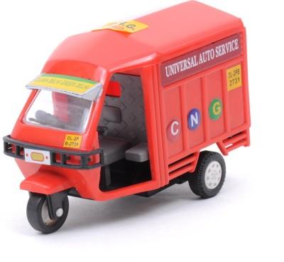 Centy Vikram Auto