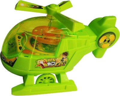 Redhill Helicopter Toy