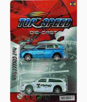 Turban Toys Top Speed Die Cast Set of 2 Cars