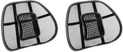 Kaos Nylon Seating Pad For  Maruti Omni