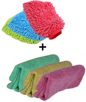 AutoSun Microfiber Vehicle Washing  Cloth