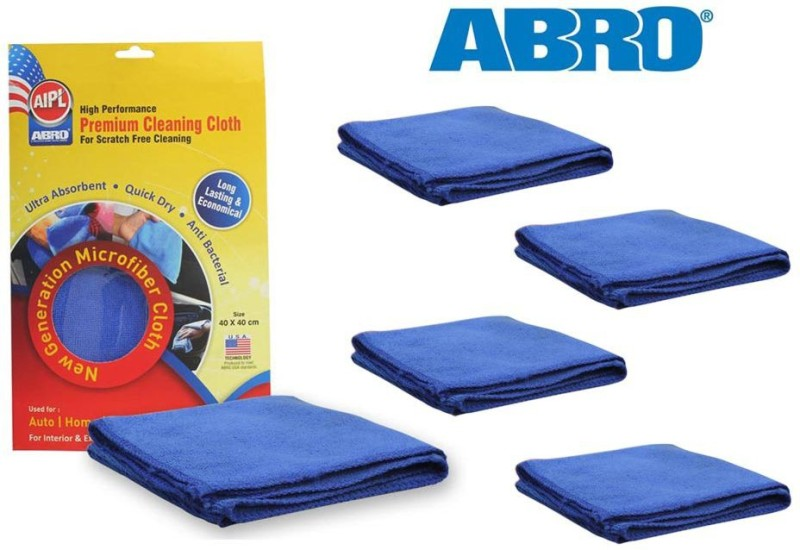 Abro Microfiber Vehicle Washing  Cloth(Pack Of 5)