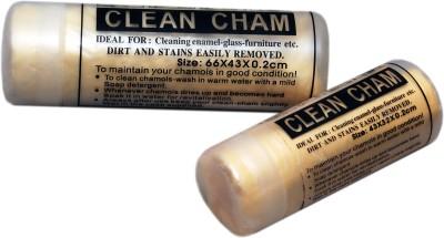 Medetai Chamois Leather Vehicle Washing  Towel(Pack Of 2)
