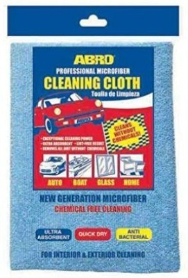 Abro Vehicle Washing  Cloth