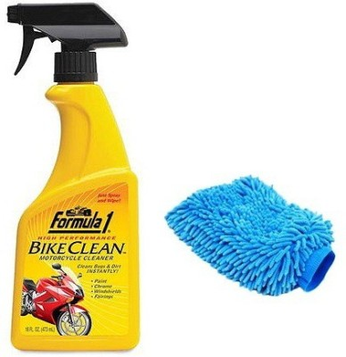 Formula1 Bike Clean Spray :: Mitt Gloves Car Washing Liquid