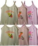 Lure Wear Vest For Girls Cotton (Multico...