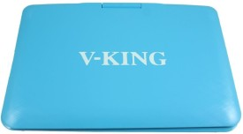 i-Keeper V-KING 7.8 inch DVD Player