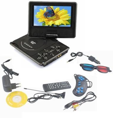DXP PDVD-758 Portable 7.8 inch DVD Player(Black)