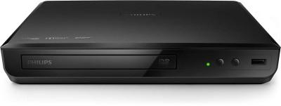 Philips DVP2618/94 0 inch DVD Player(Black)