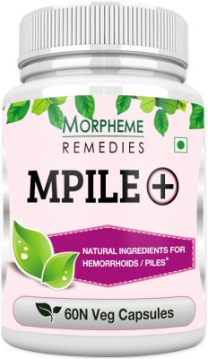 Morpheme Remedies Mpile+ 500mg Extract(60 No)