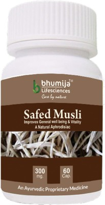 Bhumija Lifesciences Safed Musli Capsules 60s