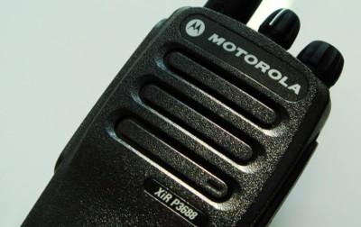 Motorola Digital XiR P3688 Walkie Talkie