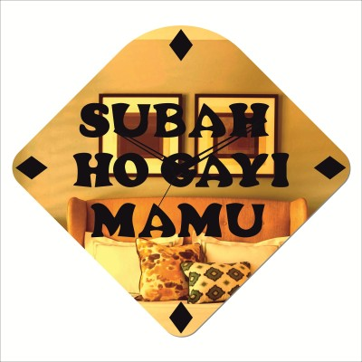 Rkason Golden Mirror Finish Subah ho gayi mamu Analog Wall Clock