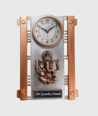 Vedanta Digital Wall Clock