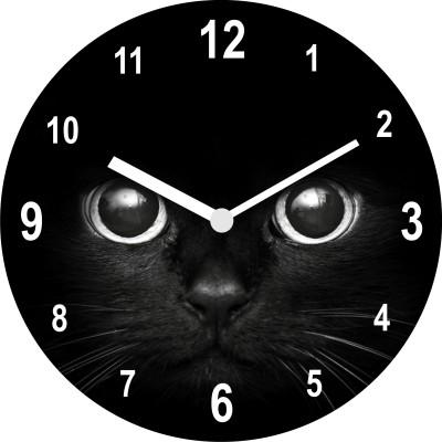 Onatto Analog Wall Clock