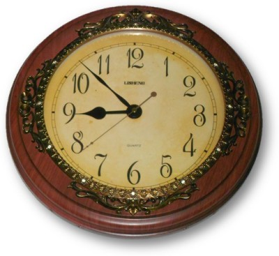 Lisheng Analog Wall Clock