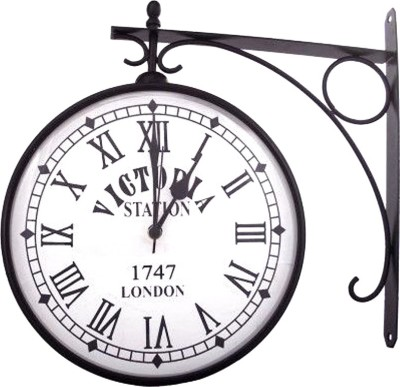Victoria Station Analog Wall Clock
