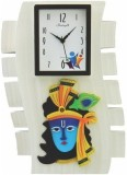 YourChoice Analog Wall Clock (White, Wit...