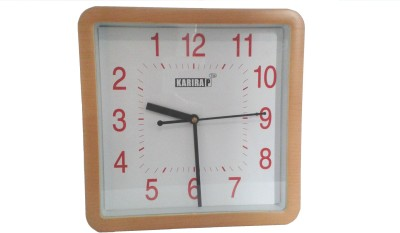 Karirap Analog Wall Clock