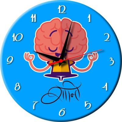 Huppme Analog Wall Clock