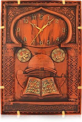Fieesta Hetvi786 Quran Scripture Analog Wall Clock