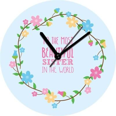 Giftsmate Analog 30 cm Dia Wall Clock