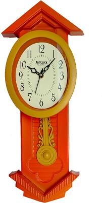 Eldefashions Analog Wall Clock