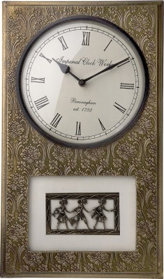 Suriti Analog Wall Clock