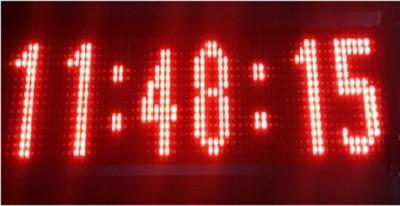 G-Box Digital Wall Clock