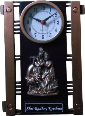Vedanta Analog Wall Clock