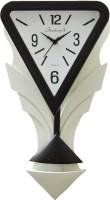 Feelings Pendulum Analog Wall Clock(White Brown, With Glass)