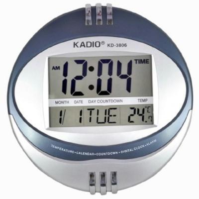 Kadio Digital 28 cm Dia Wall Clock