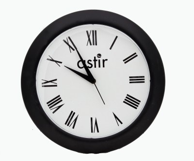 Astir Analog Wall Clock