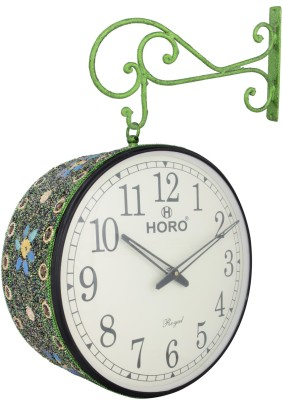 Horo Analog Wall Clock