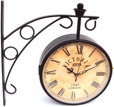 Triston Home Analog Wall Clock