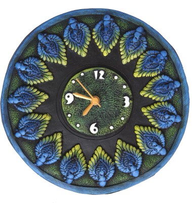 Green House Analog Wall Clock